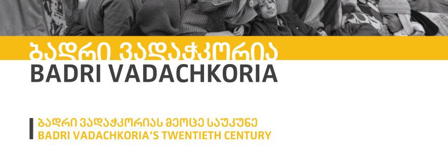 BADRI-VADACHKORIA---90x60