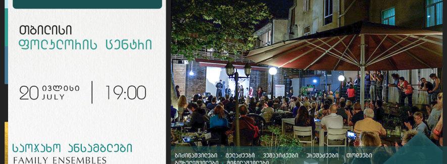 tbilisi--facebook