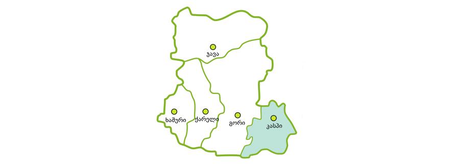 ქართლიbackground-gigapixel-5114